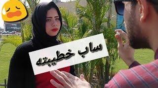 ساب خطيبته عشان سبب تافه فيلم قصير عادل احمد