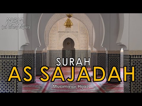 Muammar Hijaz - Murattal Surah As-Sajadah (audio Only) - سورة السجدة