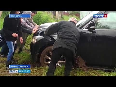 Жители деревни Белоусиха в Ивановском районе просят местные власти завершить ремонт дороги