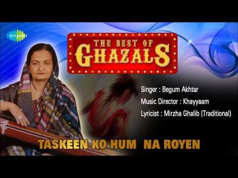 Taskeen Ko HumNa Royen | Ghazal Song | Begum Akhtar