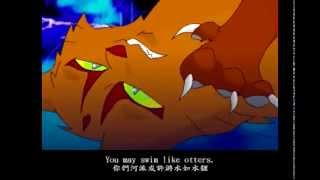Коты Воители: Стань Диким e1p1 [RUS] [anime]