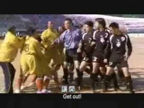Убойный футбол финал.Фантастика