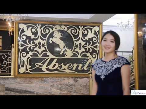 Банкетный Ресторан Absent в Астане.