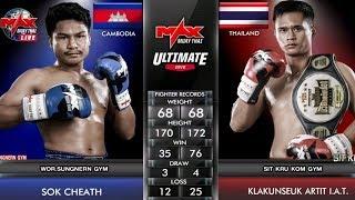 មាស សុជាតិ Meas Socheat Vs (Thai) Klakunseuk, Max Muay Thai, 19/August/2018