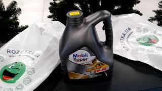 Моторное масло Mobil SUPER 3000 X1 DIESEL 5W-40, 4 л, синтетическое