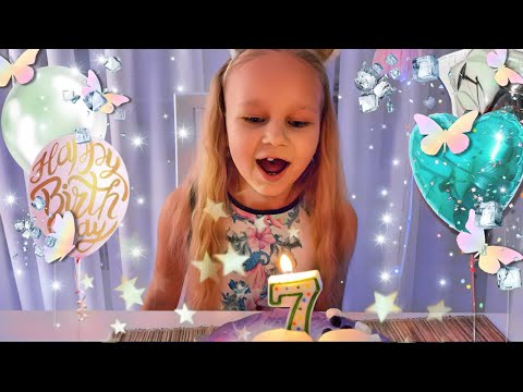 День Рождения Алисы 7 лет !!! Открываем подарки ! Happy Birthday Mimi Lissa 7 Years!