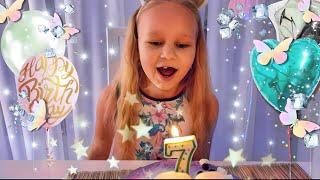 День Рождения Алисы 7 лет Открываем подарки Happy Birthday Mimi Lissa 7 Years