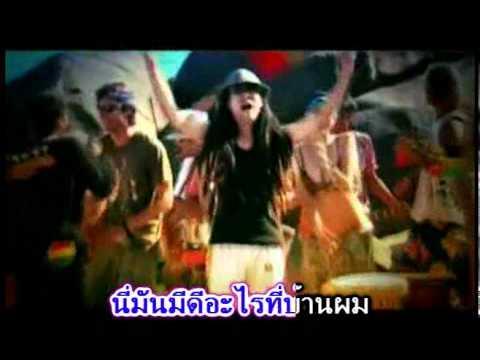 ฟังเพลง - เกาะสมุย deep o sea - YouTube
