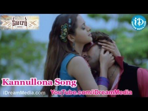 Hero Movie Songs - Kannullona Song - Nitin - Bhavana - Brahmanandam