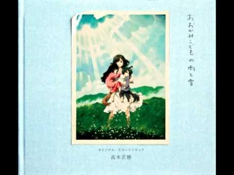 Ookami Kodomo no Ame to Yuki OST - Ubugoe