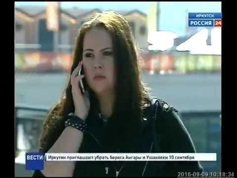 """Один из мобильных операторов запустил 4G в Иркутской области, """"Вести-Иркутск"""""""