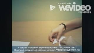 видео урок ,оригами для начинающих