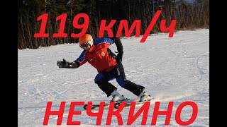 Нечкино ЖАХАЕМ 119 км ч Ижевская область Удмуртия