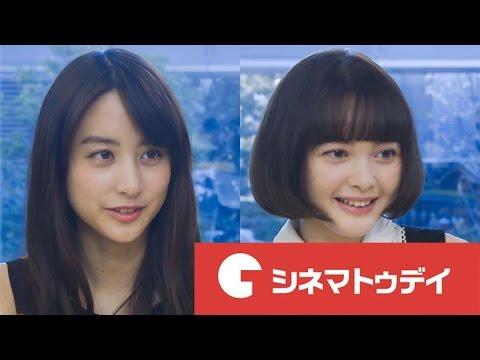 『貞子vs伽倻子』山本美月 玉城ティナインタビュー 二大ホラークイーンの役者魂に脱帽!