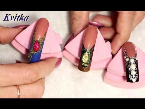дизайн на ногтях мимоза