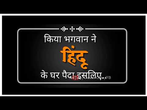 Shree Ram Navmi 2019 Special Whatsapp Status Video| Ram Janmashtmi Best Dialogs Status| 30 Sec Video