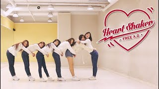 Gambar cover Heart Shaker(하트쉐이커) - TWICE(트와이스) Dance Cover by.   Free A.D (6명)