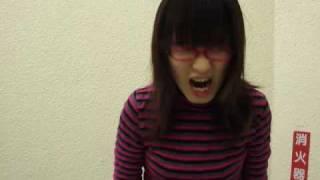 渡辺聖奈です。 12月20日のウェルカムTVで放映された深海魚モノマネをや...