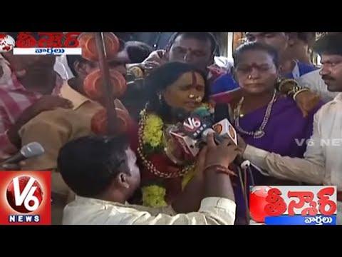 Lal Darwaza Bonalu: Leaders Offers Prayers At Sri Simhavahini Mahankali Temple | Teenmaar News