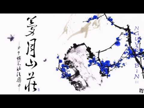 YUAN FANG - PHƯƠNG XA Karaoke vietsub 720HD