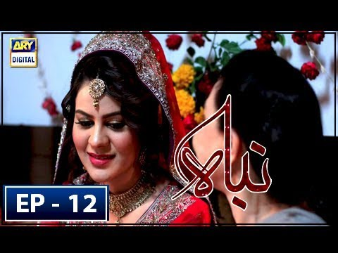 Nibah - Episode 12 - 22nd March 2018 - ARY Digital Drama
