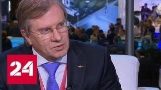"""Гендиректор """"Аэрофлота"""": сейчас """"Победа"""" стоит около 600 миллионов долларов - Россия 24"""