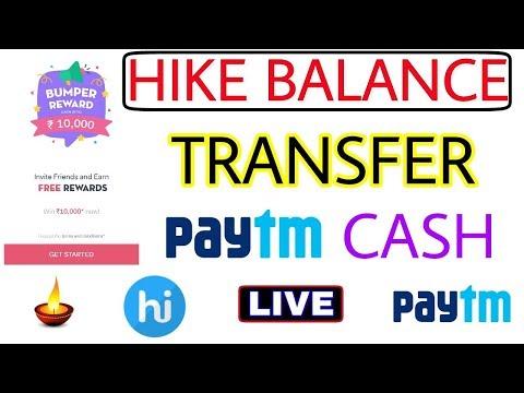 Hike Balance Transfer Paytm Cash With Live Proof