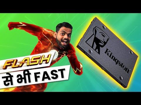 kingston-ssd-240gb-review-hindi-🔥-all-performance-test