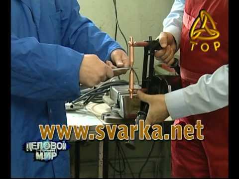 АППАРАТЫ на www.svarka.net