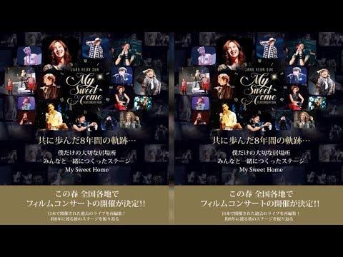 チャン・グンソク、日本のファンと共に歩んだ8年間の軌跡を振り返るフィルムコンサートツアーの開催が決定