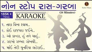 Non stop Garba medley - karaoke track with lyrics by kalrav music. Tara vina shyaam & more...