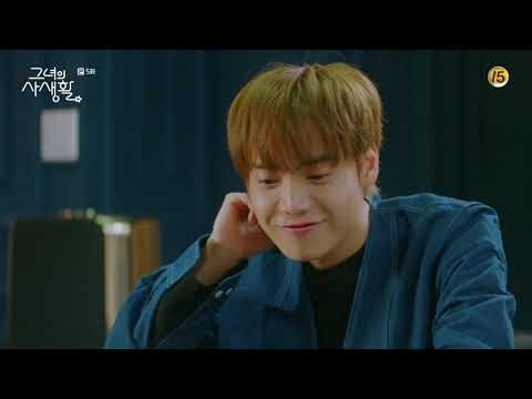 [ENG SUB] HER PRIVATE LIFE (그녀의사생활) EP.05 - ONE/Jung Jaewon As Cha Si An CUT