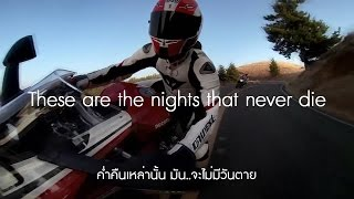 Download lagu The Nights – Avicii (Lyrics) แปลไทย