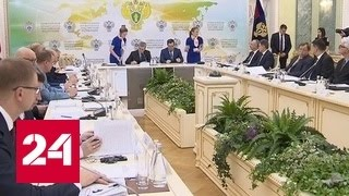 В Москве представили нового заместителя Чайки