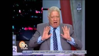 90 دقيقة : لقاء خاص مرتضى منصور يفتح النار علي عمرو الشوبكي وعلاء عبد المنعم بالمستندات - جزء ثاني