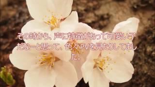 AKB48島崎遥香さんへのファンレター http://akb48fanletter.com/shimaza...