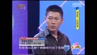 男子在节目现场被揭穿身份 女友接受不了这个事实!