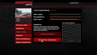 Grand Theft Auto V online stream #8
