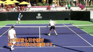 【テニス上達】ブライアン兄弟ボレー・ストロークを生かす!!【練習のポイント】