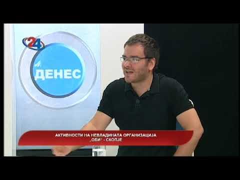 """Македонија денес - Активностите на невладината организација """"ОБИ"""" - Скопје"""