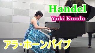ヘンデルの管弦楽組曲「水上の音楽」の中で、最も有名な作品です。 ☆ぜ...