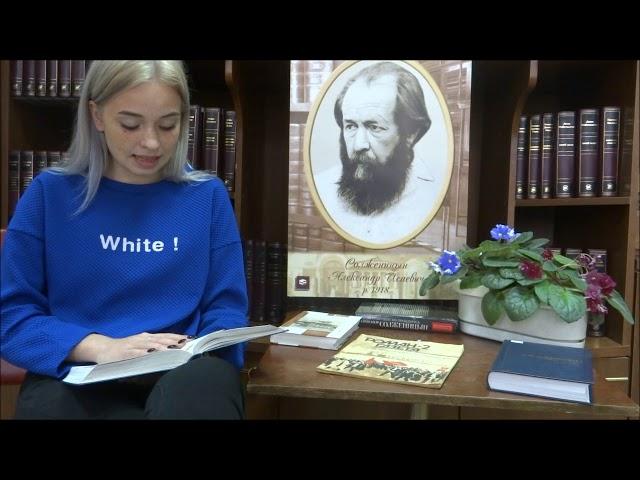 Изображение предпросмотра прочтения – ДарьяРак читает произведение «Крохотки: Утенок» А.И.Солженицына