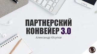 Работа в интернете без вложений Шымкент