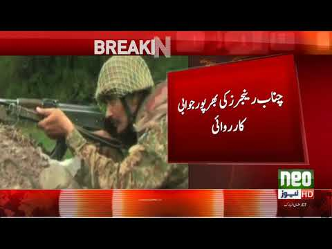 Indian forces firing on LOC one killed and three injured - Neo News - 23 May 2018