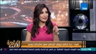 مساء القاهرة   القضية الفلسطينية الي اين في ظل هذا الانقسام الداخلي ؟ - 10 سبتمبر