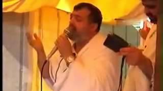 Ali Ramazan Dinç Hoca Efendi   Arafat Duası 2 3