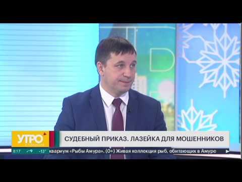 Мошенничество с банковскими картами. Утро с Губернией. 03/12/2019. GuberniaTV