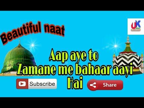 Daste aalam me mohabbat ki ghata chayi hai....| best new naat 2017 by ISRAR KHAN...👌👌