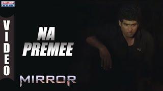 na-premee-song-mirror-movie-songs-srinath-haritha-arjun-nallagoppula
