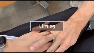 [Limlog] 커플링 만들기 vlog   | 데이트 …